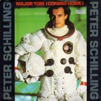 אלקנה כהן בפרוייקט מוזיקת חלל לציון 42 שנים ל-''Space Oddity'' של דייויד בואי