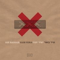 בגלל המלחמה ההיא: אלקנה כהן כותב מהמילואים על ''סיר בשר'', הסינגל הראשון מתוך אלבומו החדש של יאיר יונה